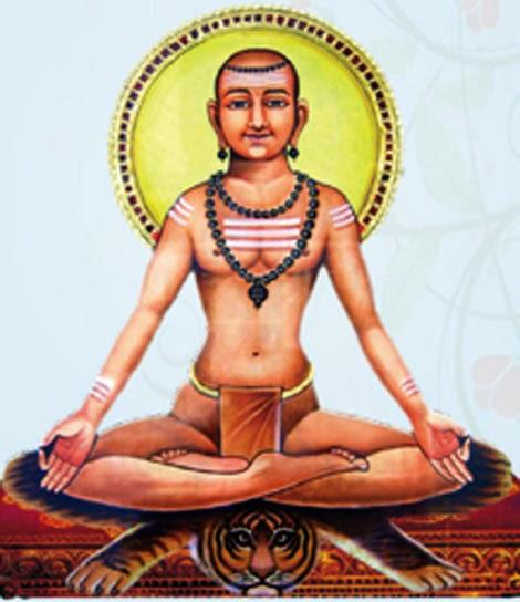 thaumanavar